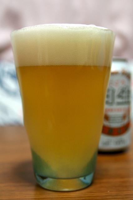 Belgian White Shironama Pour