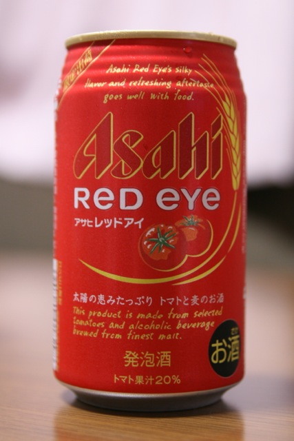 Asahi Red Eye Can