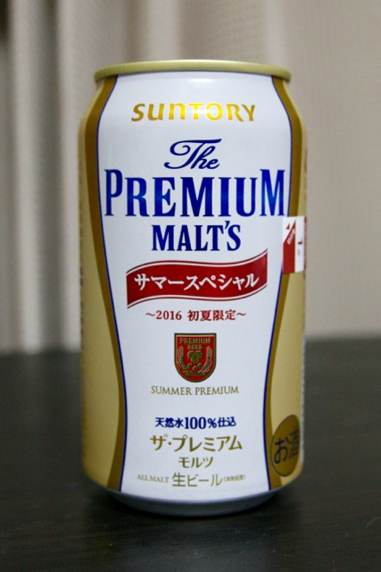 2016_Suntory_Summer_Special - 1